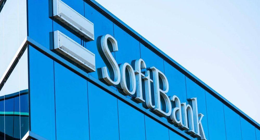 SoftBank Investment in Latin America